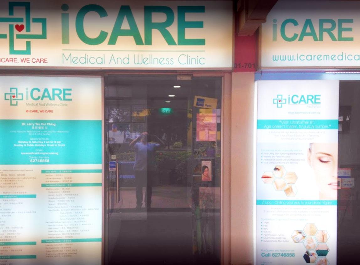 icare clinic singapore